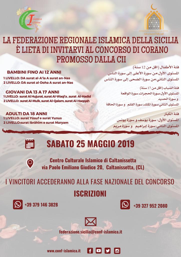 Copia di Copy of LA CONFEDERAZIONE ISLAMICA ITALIANA PRESENTA