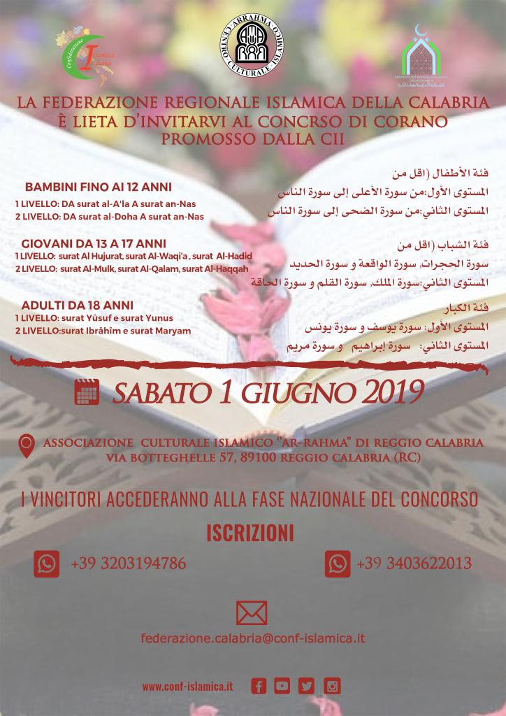 concorso ramadan 2019 calabria