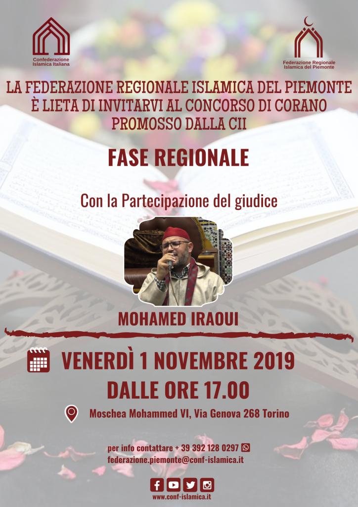 Concorso Corano Regionali (1)