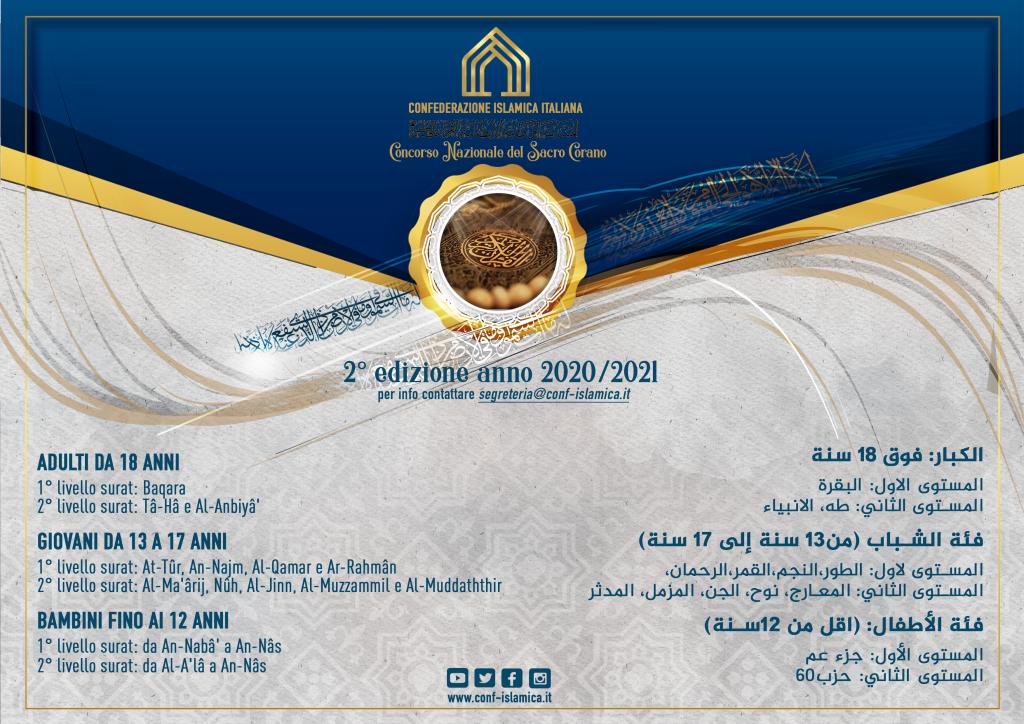 locandina edizone 20201-2021