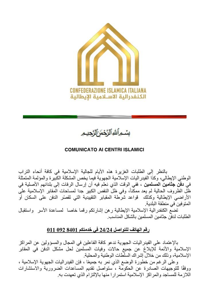 Comunicato Stampa in arabo (1)_page-0001