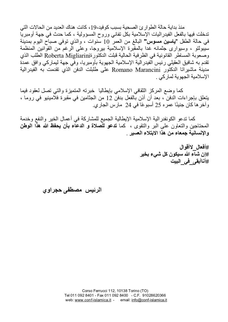 Comunicato Stampa in arabo (1)_page-0002