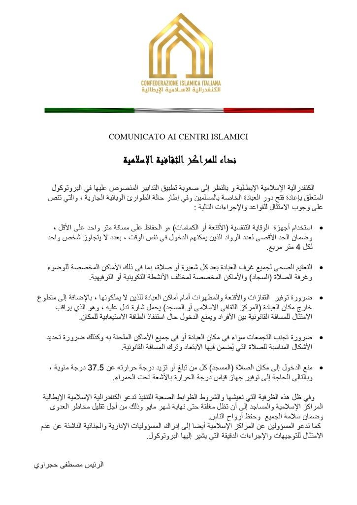 COMUNICATO AI CENTRI ISLAMICI in arabo_page-0001
