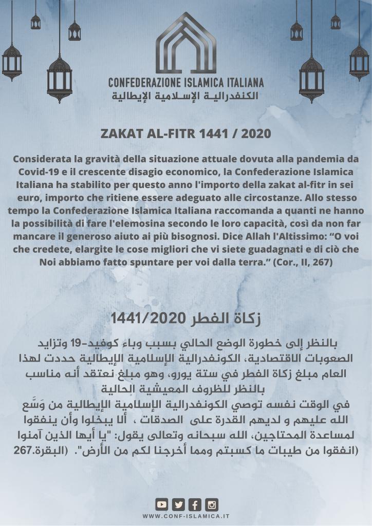 WWW.CONF-ISLAMICA.IT (2)